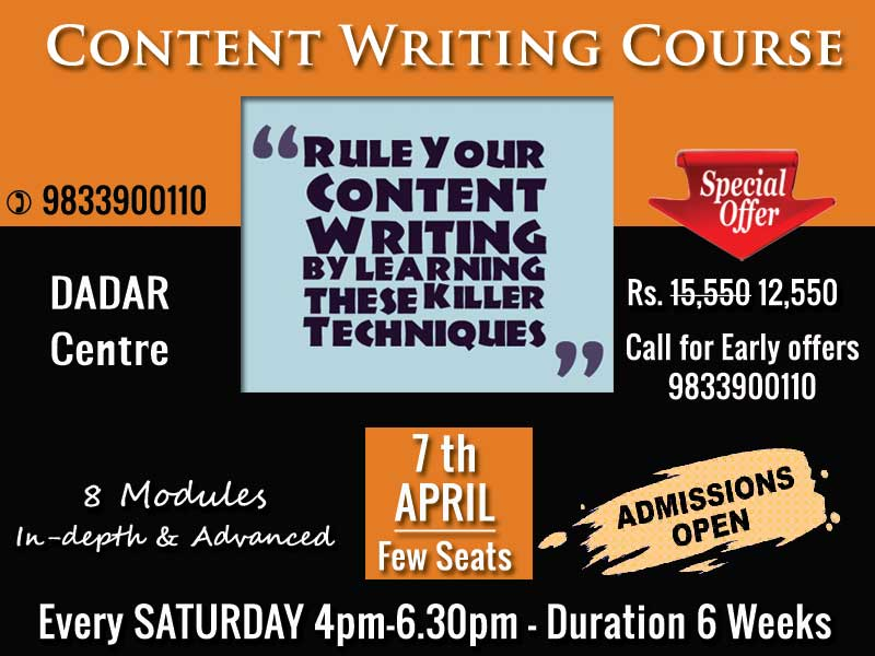 content writing course dmti softpro